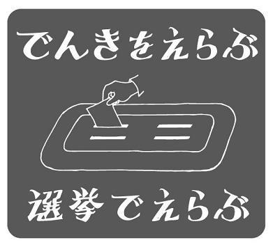 pc_front1_s.jpg